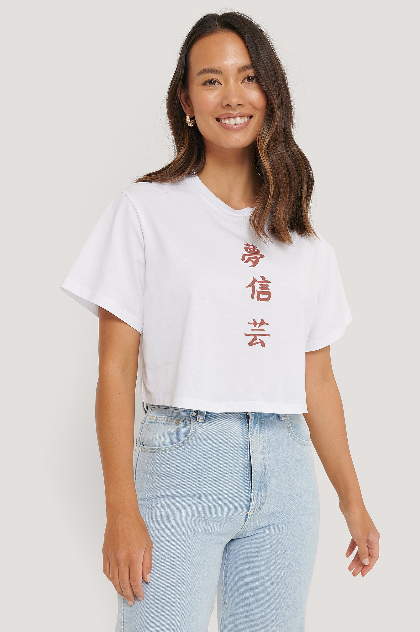 na-kd reborn -  Organisch Bedrucktes Cropped-T-Shirt - White