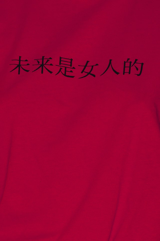 The Future Equals Female Chinese Tee NA-KD.COM