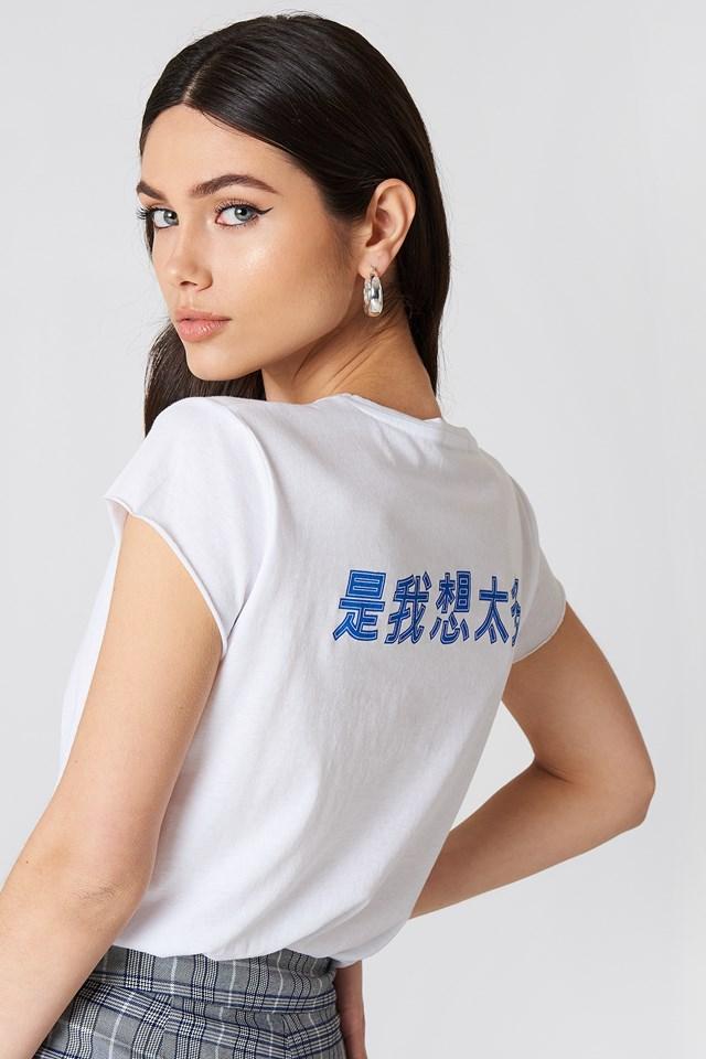 Chinese Back Print Tee NA-KD.COM